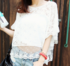 Love Angel Lace Square Top